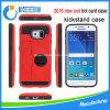 携帯電話のKickstandのケース、カードスロットとのケース