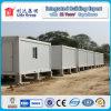 Het Bureau van het Kamp van de Arbeid van de School van de container