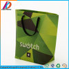 Bolsa de papel personalizado pequeña bolsa de embalaje de regalo de empresa