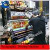 Chinaplas máquina de impresión de HDPE de alta velocidad (CH884-800F)