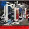Transmisión de engranajes de la máquina de impresión flexográfica
