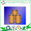 Phosphatidylserine CAS 51446-62-9 het KruidenUittreksel van de Sojaboon
