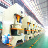 Aluminium Punching Machine