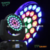Discoteca Light di RGBW Zoom Wash 36*10W 4in1 Aura LED