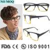 Lunettes de lunettes optiques populaires Designer Cadres à lunette intégrale Full-Rim Lunettes en bois
