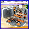 Ручные резцы комплекта инструмента 26PCS высокосортные совмещенные (EP-T5026A)