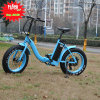 [20ينش] [500و] يطوي درّاجة كهربائيّة