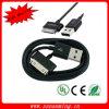 Câble de remplissage de synchro de caractéristiques d'USB pour la languette P1000 de galaxie de Samsung