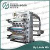 6 Color de alta velocidad de impresión flexográfica Máquina (CH886-800F)