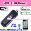 Беспроволочное хранение USB WiFi