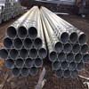 主な品質の熱い浸された電流を通された鋼管