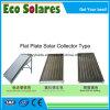 Collettore solare integrated della lamina piana del collettore solare di alta efficienza della lamina piana del rivestimento di titanio blu