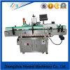 中国の製造者からのベストセラーの自動分類機械