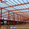 Taller de Construcción de la estructura de acero pesado / Edificio Industrial para producir
