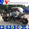 三輪車の中国3の荷車引きかガスモーター三輪車または安い大人の三輪車または貨物ボックス三輪車または貨物3車輪Tukまたは中国の三輪車またはガスモーター三輪車またはハンディキャップを付けられる