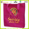 Logo (PRA-030)の多彩なReusable Non Woven Shopping Bag