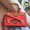 Nuova farfalla di stile 2017 che decora i sacchetti ricamati della donna del sacchetto di mano delle signore della borsa con il prezzo all'ingrosso Sy8677