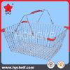 Корзина для товаров провода для розничного супермаркета