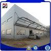 Casa prefabricada de la estructura de acero del departamento del metal para el taller