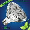 5W diodo emissor de luz PAR Light com CE RoHS