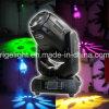 280W 10rのビーム点の洗浄3in1ズームレンズプリズム段階の移動ヘッドライト