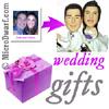 結婚祝い-個人化された注文の独特なギフトの考え