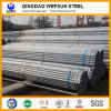 Q235/Q345 50mmの直径によって前電流を通される鋼鉄円形の管
