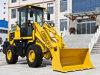 최신 판매 세륨 소형 바퀴 로더 (CHHGC618)