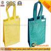 エコフレンドリー不織布ラミネート再利用可能なバッグショッピングバッグ