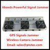 Signal Signal Isolator를 위한 6bands Adjustable Powerful RF Signal Jammer