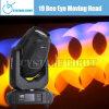 280W Beam Moving Head Light Spot