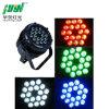 専門の防水屋外LEDの段階の照明