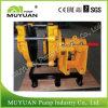 Heavy Duty bordée de caoutchouc Mill processus chimique de la pompe de décharge