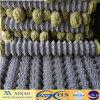 Rete fissa di collegamento Chain (XA-405)