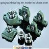 Roulement de bloc de palier de roulement de garniture intérieure de prix bas (UC311)