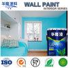 La boue d'algues de Hualong dégradent la peinture intérieure de mur d'émulsion de formaldéhyde