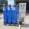Wasser-Reinigung-Gerät der China-Fabrik-Preis-spezielles Hochleistungs--Wasser-Reinigung-Behandlung-Equipment/RO