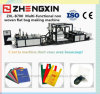 Bolso no tejido automático lleno que hace la máquina (ZXL-B700)