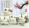L'ammortizzatore elegante della tela del cotone del sofà di stile cinese/del cuscino ganascia dell'ufficio