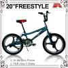 20Benz ensembles de roues en alliage de vélo acrobatique (ABS-2031S)
