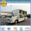 [دونغفنغ] [4إكس2] [لد] يعلن عربة 5 أطنان متحرّكة [لد] شاحنة