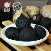 중국 - 직업적인 수출 500g의 단 하나 까만 마늘