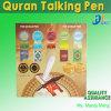 ウルドゥー語のTafsirのAlのコーランのペン先の読書ペンのコーランTransaltion