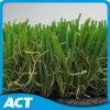 Relvado artificial ajardinando durável da grama