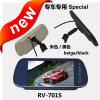 зеркало Rearview экрана касания 7-Inch TFT LCD цифров HD, RV701s