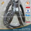 Selbst Aligning Ball Bearing 128 mit Highquality und Competitive Price