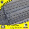 Квадрат ASTM A53 Q235 Hr/пробка прямоугольника