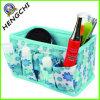 Косметический мешок для хранения (HC0194)
