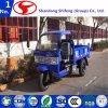 7YP-1750DJ4/транспорт/Load/выполните для 500 кг -3 тонн три Уилер Dumper