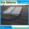 Collecteurs solaires de la chaleur de l'eau de plaque à panneau plat matérielle de pipe d'en cuivre d'alliage d'Alumium